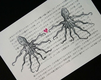 Octopus Print - Vintage Japanese Book Page Print - 5 x 7 Octopi Love Print Valentines Day Gift- Octopus Art