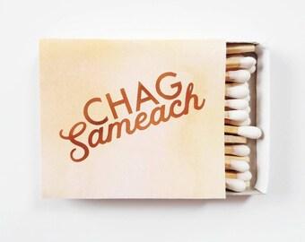 Chag Sameach Matches