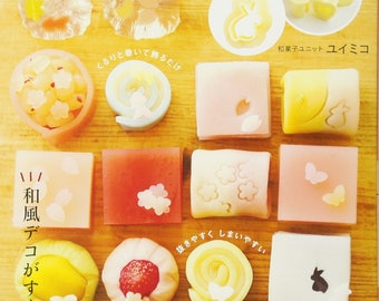 """How to make Japanese Sweets Book,""""With drafting tool Beginner's Japanese Sweets""""[4065091004]"""