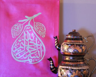 Bismillah pear islamic calligraphy painting
