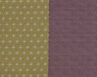 Reversible Furoshiki Two-Sided Purple/Green Hemp Leaves & Waves Cotton Japanese Fabric 50cm w/Free Insured Shipping