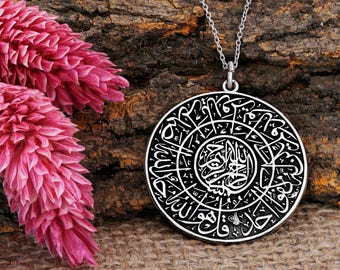 Quran, Arabic Necklace, Silver, Gift