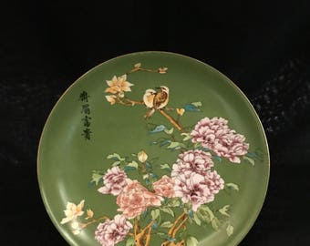 Japanese Decorative Plate by Alsco with attached Hanger on back.  8''  (CGP-0836)