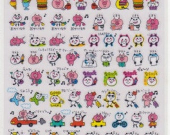 Animal Schedule Stickers - Panda Stickers - Pig Stickers - Mind Wave - Reference A6814-15