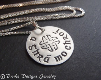 sterling silver Irish necklace Celtic jewelry a ghrá mo chroí Irish anniversary or engagement