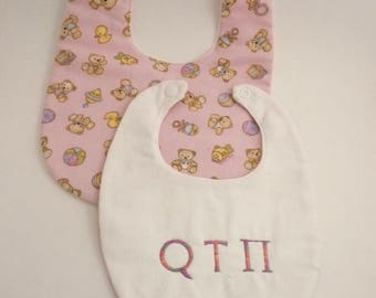 Cutie Pie - QTπ Baby Bib