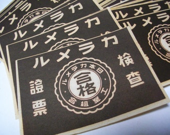 10 Japanese Vintage Caramel Label