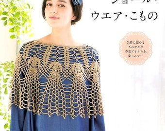 CROCHET Shawls, Clothes and Goods - Japanese Craft Book