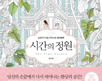 The Time Garden Coloring Book For Adult