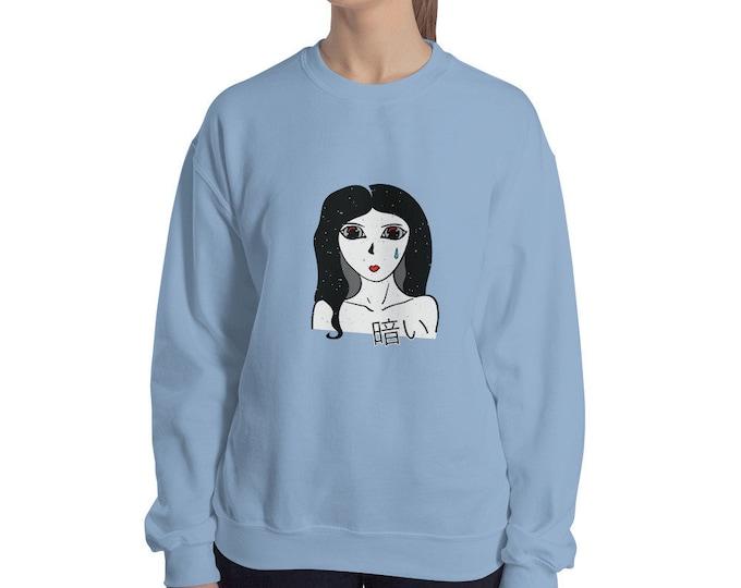 Featured listing image: Gloomy Girl Unisex Sweatshirt