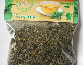 Nettles Tea 100% Natural Suitable for Daily Use Calming Action