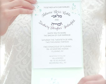 Mint Roses Invitation Suite