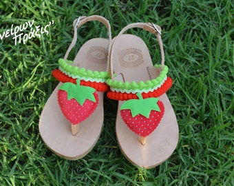 "Greek Girl Sandals""baby strawberry ""-Girls Leather Sandals- Leather Sandals for girls-Girls boho Shoes-Baby Sandals"
