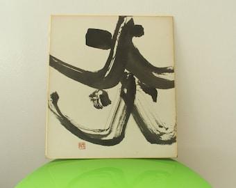 Kanji Picture Shodo Shikishi Traditional Japanese Home Decor