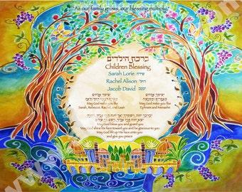 CUSTOM Jewish Children Blessing - Personalized Hebrew English Names - Children Wall Art - Jewish Judaica print - Children gift - Jerusalem