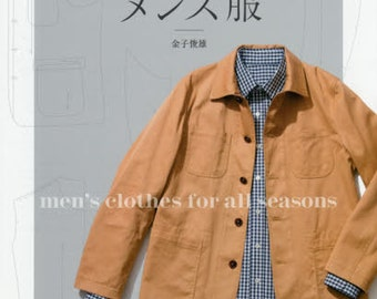 MEN'S Clothes for All Seasons - Japanese Craft Book MM
