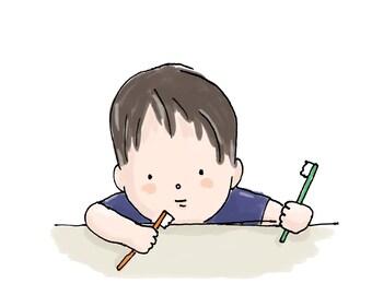 Custom Kids Caricature