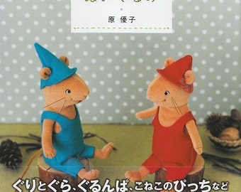 MOE PICTURE Book Nuigurumi Mascot - Japanese Craft Book MM