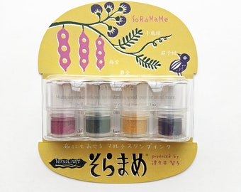 soramame versacraft ink pad set. rubber stamps ink pads. multipurpose ink pads for paper fabric wood. acid free/non toxic. small. amagasa