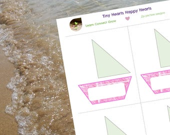 Editable multipurpose cards- boats/ 5 ways to use the cards/  3 games to play /fun activities
