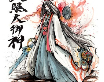 CANVAS print of Amaterasu Omikami OKAMI with Japanese calligraphy