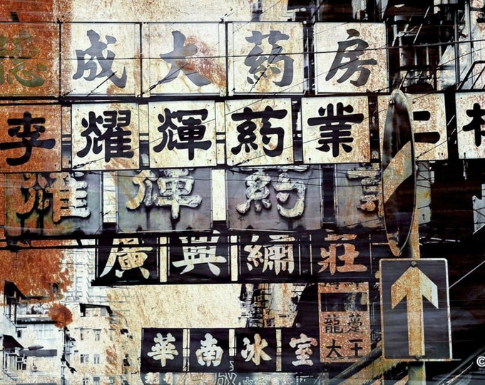HONG KONG Signs IV by Sven Pfrommer - Artwork is ready to hang