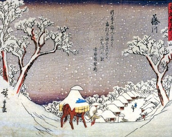 Christmas Cards Man on Horseback in the Snow Japanese woodblock print pack of five notecards