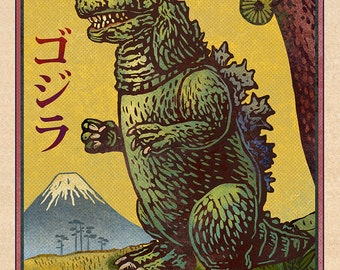 "Godzilla Matchbox Art- 5"" x 7"" matted signed print"