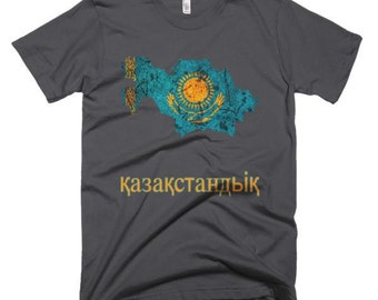 The Kazakhstan Flag (mens fitted)