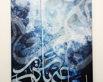 Modern Islamic Arabic calligraphy on canvas 90 x 60 cm