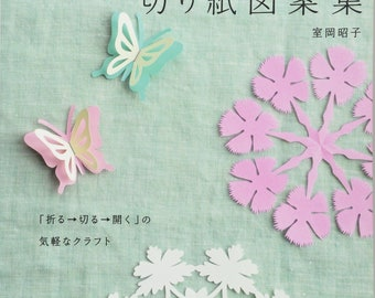 """Japanese Handicraft Book""""Cute Cut Paper Design Collection (Ready boutique series no.3346)""""[4834733467]"""