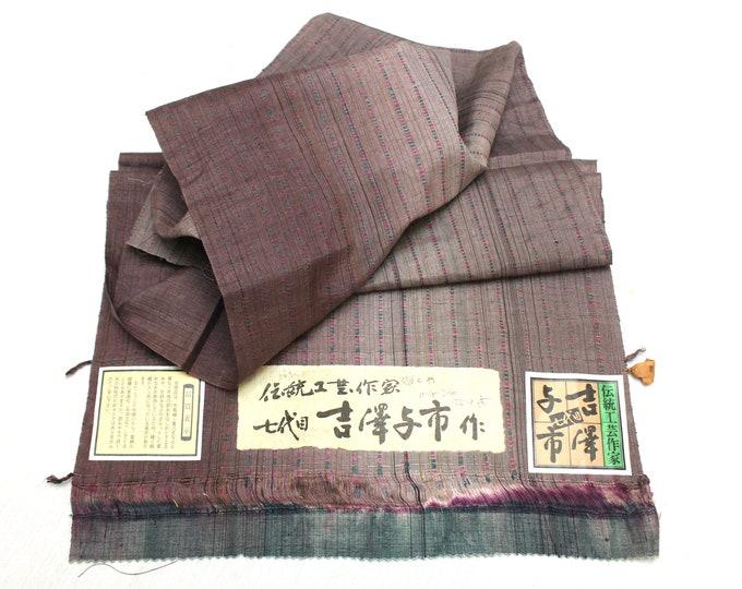 Vintage Japanese Silk. Fabric Scrap. Purple Stripe (Ref: 1924)