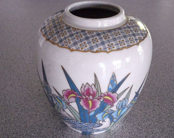 Vintage Japanese Vase by Ayame with Handpainted Irises, Gold Accents, Japanese Porcelain