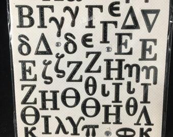 Black Glitter Greek Alphabet