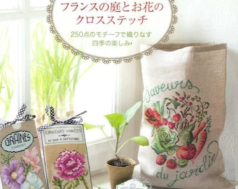 Veronique Enginger French Garden and Flowers CROSS STITCH Designs - Japanese Craft Book