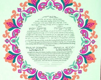 Circle of Life Ketubah