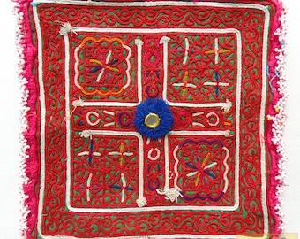Afghanistan: Vintage Embroidered Zazi Doily, Item E71