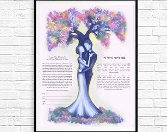 Ketubah, Tree of Life Interfaith Ketubah, Modern Ketubah, watercolor ketubah, Quaker marriage certificate, 1st anniversary gift