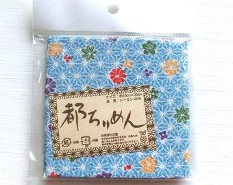 Chirimen - Geometric flower pattern - 23cm x 33cm