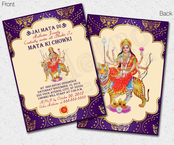 Items similar to mata ki chowki invitation on etsy stopboris Images