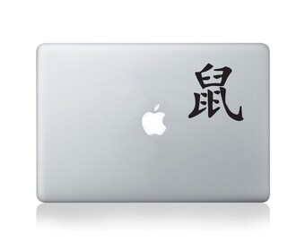 Chinese Zodiac Year of the Rat Vinyl Decal for Macbook (13/15) or Laptop