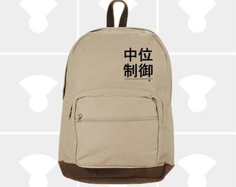 Japanese Medium Control - Leather Bottom Backpack