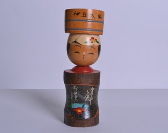 Japanese Vintage Kokeshi Doll  18cm japanese traditional wooden doll
