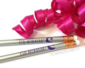 Pack of 6 Eid Mubarak Pencils