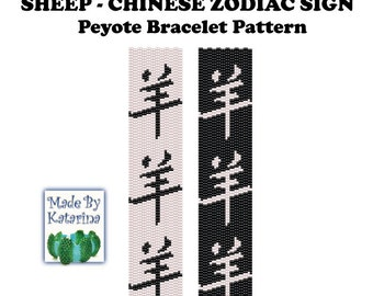 Peyote Pattern - Sheep - Chinese Zodiac Sign - INSTANT DOWNLOAD PDF - Peyote Stitch Bracelet - Two Drop Even Peyote - Zodiac Pattern