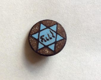 Antique Judaica amulet Magen Star of David enameled pendant