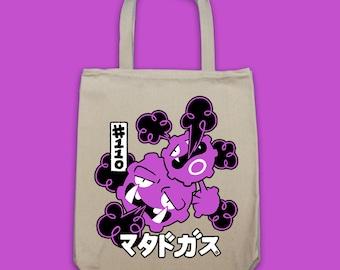 TOTE - Weezing Pokemon Tote Bag