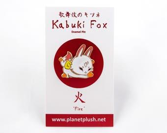 Fire Kabuki Fox Enamel Pin