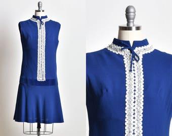 Royal blue dress, blue evening dress, flapper dress, fit and flare dress, downton abbey dress, sleeveless dress, high collar dress,