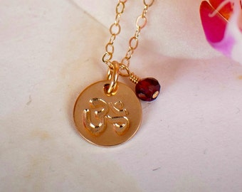 Ohm Necklace - Tiny Gold Om Pendant with Birthstone - Yoga Necklace - Dainty Gold Necklace - Zen Jewelry